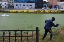 В Якутии построят своё «Зарядье»