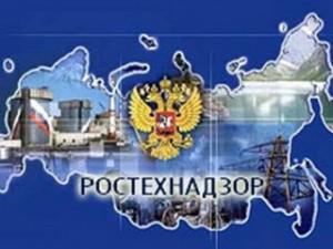 Ростехназдор дал разъяснения относительно форм документов, необходимых для ведения Государственного реестра СРО
