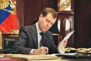 Утвержден состав Правительственной комиссии по развитию жилищного строительства