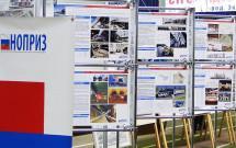 НОПРИЗ подводит итоги конкурса «Лучший проект – 2017»