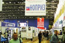 В Хабаровске прошёл фестиваль дальневосточного зодчества