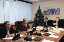 Комитет НОПРИЗ по страхованию и финансовым рискам подвёл итоги года