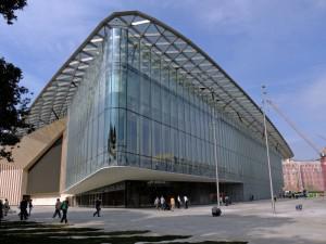 В «Зарядье» достроили концертный зал