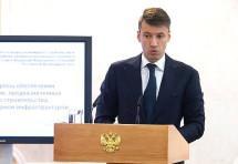 «ДОМ.РФ» анонсировал новые пилотные проекты