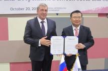 Петербург использует опыт Сеула в развитии «серого пояса»