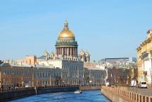 В Петербурге обсудят проблемы сохранности объектов культурного наследия