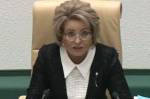 Матвиенко назвала Минстрой министерством недостоверной статистики