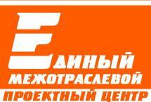 Ассоциация «МООР — ЕМПЦ» раздолжалась с НОПРИЗ