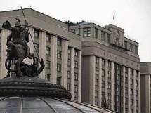 Госдума приняла в третьем чтении закон о создании единого института развития в жилищной сфере