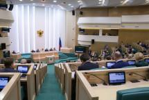 Совет Федерации одобрил закон, позволяющий передать АИЖК банк «Российский капитал»