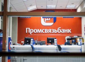 Компфонды СРО попали в проблемные банки