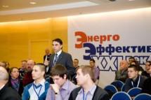 Весенняя сессия конгресса «Энергоэффективность. 21 век» продолжается