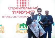 В Екатеринбурге готовятся к «Строительному Триумфу 2018»