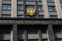 В Госдуму внесён законопроект, стимулирующий рост ипотечного кредитования