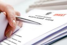 Два в одном: Минстрой готовит слияние Фонда защиты прав дольщиков и Фонда ЖКХ