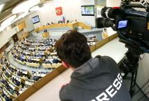 Законопроект о банковском контроле компфондов СРО прошёл первое чтение
