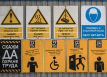 Столичных строителей наградят за успехи в охране труда