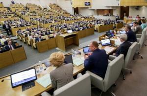 Госдума назначила дату рассмотрения законопроекта об отраслевых СРО