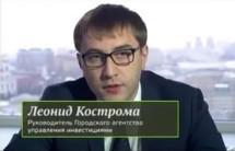 На MIPIM рассказали об инвестиционных преимуществах Москвы