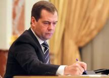 Правительство утвердило правила расчета собственных средств застройщика