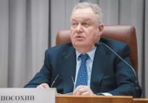 Михаил Посохин спросил у съезда: быть или не быть НОПРИЗ?