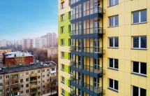 В Москве объявили первые конкурсы на проектирование новостроек