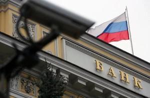 ЦБ РФ гарантировал непрерывную деятельность «Бинбанка», «Открытия» и «Промсвязьбанка»