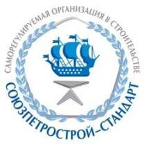 СРО «Союзпетрострой-Стандарт» формирует резервный фонд для восполнения утраченного компфонда