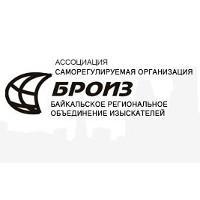Ассоциация Саморегулируемая организация «Байкальское региональное объединение изыскателей»