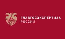 Главгосэкспертиза России приглашает на День строителя
