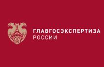 Главгосэкспертиза России сэкономила бюджету 59 миллиардов рублей