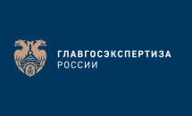 Главгосэкспертиза  России подвела итоги за первое полугодие