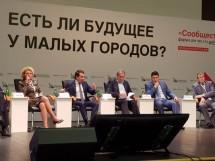 Изображение с сайта http://www.minstroyrf.ru