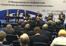 Конференцию в Челябинске посвятили техрегулированию