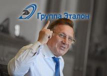 Петербургский «Эталон» купит других застройщиков