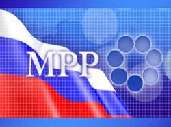 Минрегион подготовил проект изменений в Приказ №624