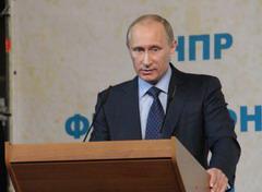 Путин: государство вложило в стройиндустрию 1 трлн. рублей