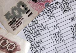 Росстат подсчитал рост тарифов ЖКХ