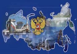 Региональные органы Ростехнадзора не могут проверять СРО