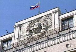 Госдума приняла законопроект, содействующий развитию строительства