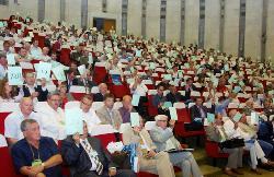 «АИИС» провела Общее собрание членов