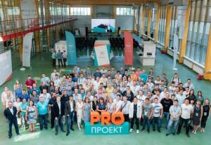 Инженеров приглашают на «PROПРОЕКТ-2021»