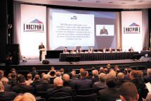 В Москве открылся XIII Всероссийский съезд строительных СРО