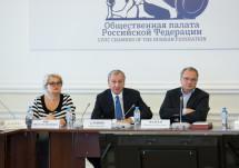 В Общественной палате РФ забраковали Стратегию пространственного развития России