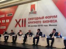 Минстрой заявил об уникальной системе отбора подрядчиков капремонта