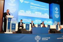 Михаил Мень озадачил региональные власти формированием городской среды