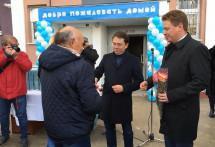 В Севастополе вручили ключи новосёлам