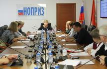 В НОПРИЗ  обсудили предстоящие изменения свода правил по газораспределительным системам