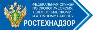 Ростехнадзор напомнил младо-СРО о требованиях законодательства