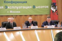 Михаил Посохин выступил на конференции, посвящённой высоткам